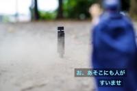 マイ・クラの森(3/4)