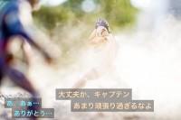なんだろう、この気持ち(3/4)