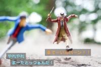 ルパン大好きとっつぁん(1/5)