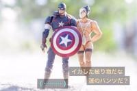 WHY JAPANESE HERO(5/5)
