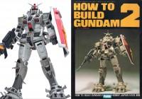 第22回「全日本オラザク選手権」大賞『The GUNDAM』/制作:mat