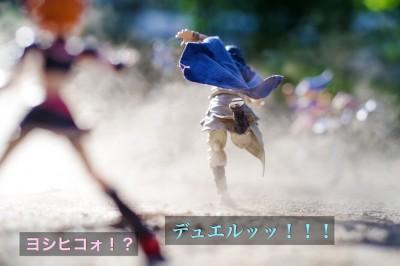 ねぎかつセブンさん作「熱き決闘者」(4/4)