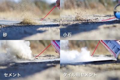砂の目の選定の様子