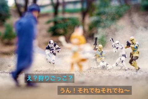 ねぎかつセブンさん作「保護者ヨシヒコ」(3/4)