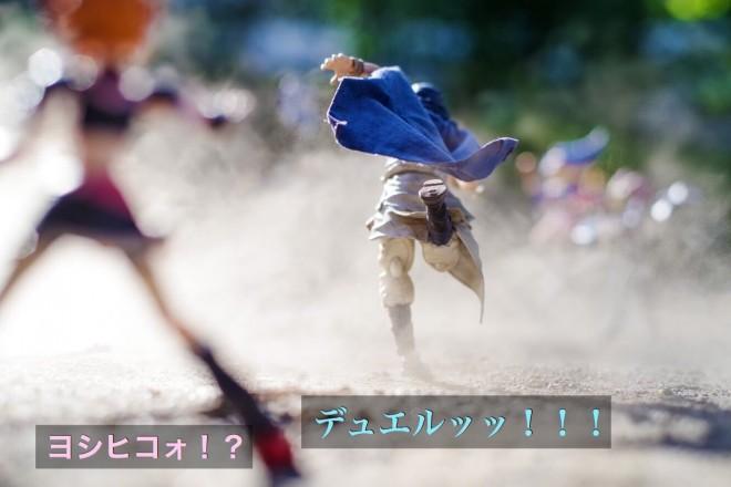 熱き決闘者(4/4)