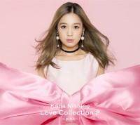 西野カナのベストアルバム『Love Col-lection 2 〜pink〜』(初回盤)