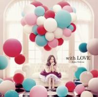 西野カナの5thアルバム「with LOVE」通常盤(2014年11月12日)