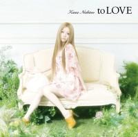 西野カナの2ndアルバム「to LOVE」初回盤(2010年6月23日発売)