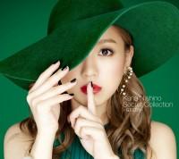 西野カナの2015に発売したベストアルバム「Secret Collection 〜RED&GREEN〜」