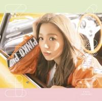 西野カナの33thシングル「アイラブユー」初回盤(2018年4月18日発売)