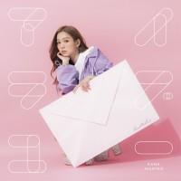 西野カナの33thシングル「アイラブユー」通常盤(2018年4月18日発売)