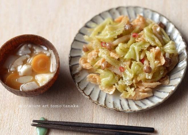 【豚肉とキャベツのピリ辛味噌炒め】制作:Nunu's House(田中智)