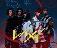 【バンド編】12月5日に発売されるさユり×MY FIRST STORY「レイメイ」。ゴールデンカムイ(第二期)のOP曲