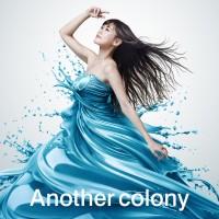 【女性シンガー編】TRUE「Another colony」。『転生したらスライムだった件』ED曲