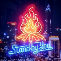 【バンド編】Official髭男dism『Stand By You EP』。アニメ『火ノ丸相撲』OP曲「FIRE GROUND」を収録。