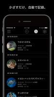 AI図鑑アプリ「LINNE LENS(リンネレンズ)」