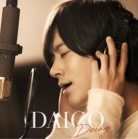 DAIGO『Deing』初回盤A