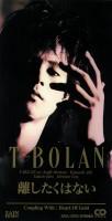 T-BOLAN「離したくはない」
