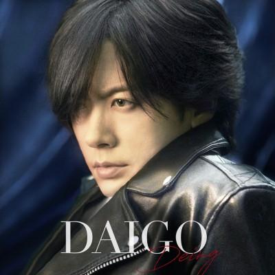 ビーイングの大ヒット曲のカバーアルバムDAIGO『Deing』通常盤(12月5日発売)