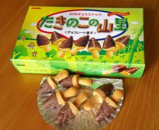 """【写真】「たきのこの山里」「えのきの山」…新製品!?""""パロディお菓子""""作品集"""