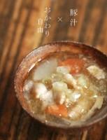 【豚汁】制作・写真/Nunu's House(田中智)