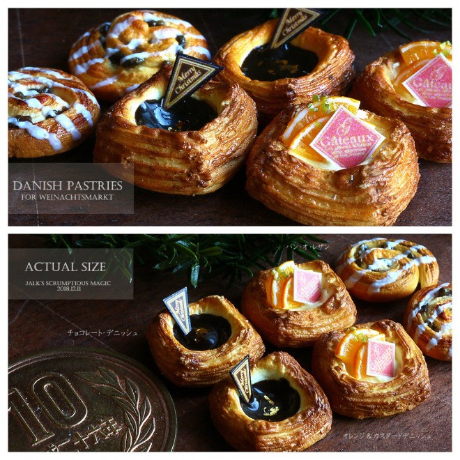 【デニッシュ】制作&写真:しろくまパン