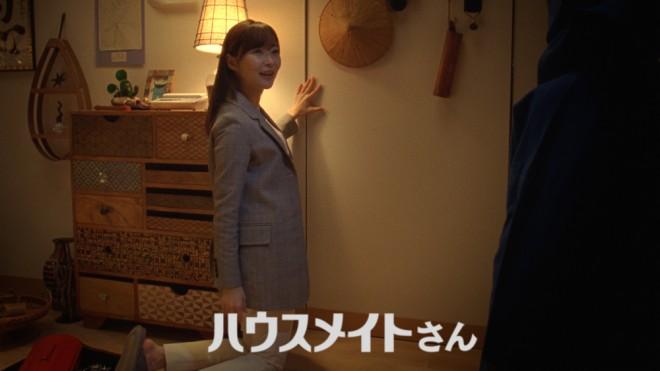 """""""ハウスメイトさん""""を演じた指原莉乃"""