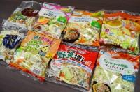 サラダコスモから発売されているカット野菜