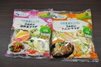 サラダコスモから発売されている『このままレンジ 6品目の温野菜サラダ/3品目のナムルサラダ』