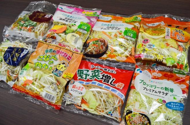 サラダコスモから発売されているカット野菜(C)oricon ME inc.