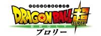『ドラゴンボール超 ブロリー』