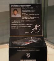 パッケージは作者のコメント入り『赤いロータスヨーロッパ スペシャル−このクルマからサーキットの狼はうまれた−』(税込860円)/『第45回東京モーターショー2017』タカラトミーのトミカブースにて (C)oricon ME inc.