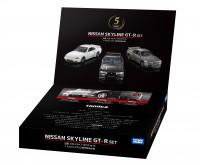 『日産 スカイライン GT-R セット トミカプレミアム5周年記念仕様』パッケージ