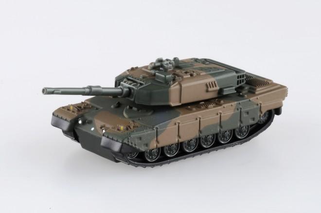 『03 自衛隊90式戦車』(税抜900円)