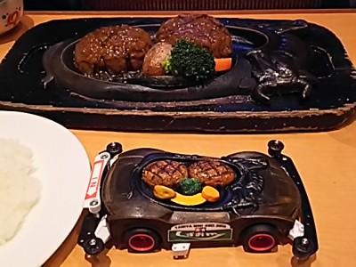 『ハンバーグ四駆』と『炭焼きレストラン さわやか』のハンバーグプレート
