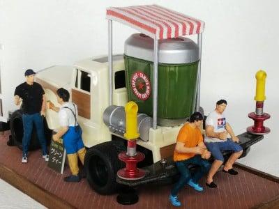 『グリーンティー販売車』