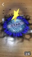 ARアプリ『SPELL MASTER』で召喚した英単語「STAR」