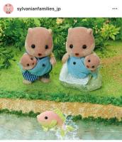 カワウソファミリー 仲良しのお父さんとお母さんは、どこへ行くにも一緒! あれ?キレイなお魚を見つけたみたい♪