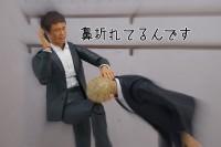 和牛のネタを試してみた松っちゃん(※機嫌が悪い日はこうなります)(4/4)