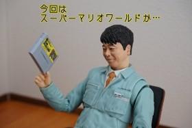 「ゲームセンターCX」の有野課長シリーズ