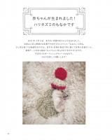 『トゲもふ! はりねずみのあずき LIFE』(KADOKAWA刊)より