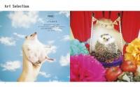 1作目のフォトブック『トゲもふ! はりねずみのあずき』(KADOKAWA)より