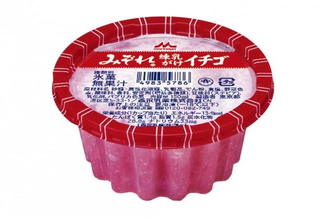 『100円みぞれ』練乳がけイチゴ
