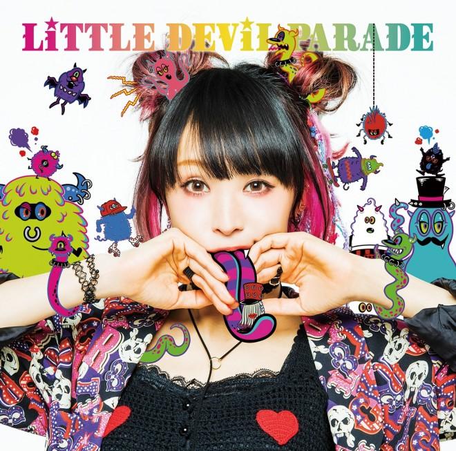 4thアルバム『LiTTLE DEViL PARADE』(2017年)