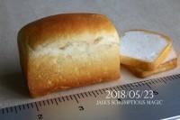 【食パン】制作&写真:しろくまパン