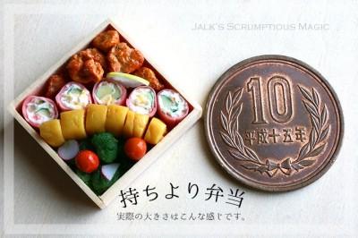 指先サイズのお弁当箱に5種のおかず…。まさにミリ単位のアート。制作・写真/しろくまパン