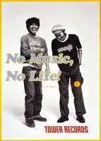 タワーレコード「NO MUSIC, NO LIFE.」アーティスト第1号ポスター