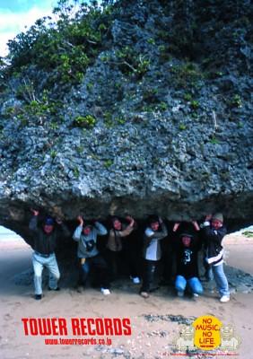 地方発のアーティストも積極的にプッシュ(HY & ケンさん in 沖縄/2003年4月)