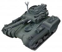 Eucadian Tank