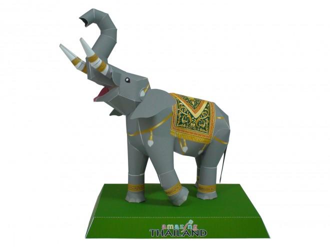 タイ大使館 ゾウ